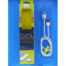 Кабель USB 2,0 - 2 в1 (шт. iPhone 5 + шт.micro USB) 1м DATA CABLEмагни