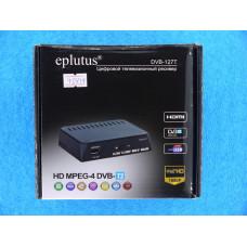 Прuставка EPLUTUS DVB-127T (БП выносной)