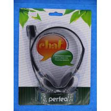 Гарнитура Perfeo CHAT накладная черная, с микрофоном (FLD)