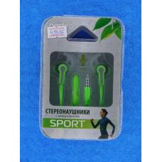 Гарнитура Perfeo SPORT внутриканальные спортивные зел.-серые /PF-SPT-G