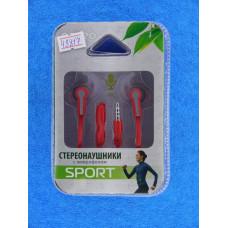 Гарнитура Perfeo SPORT внутриканальные спортивные крас.-серые /PF-SPT-
