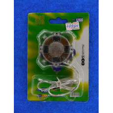 Разветвитель USB хаб (4 входа в 1) с провод HI-SPEED JC-21513/А939