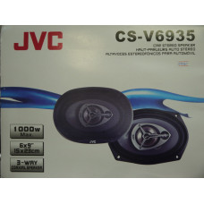 АвтоДинамики JVC 6*9 400w-1200wCS-V6935 решетки в комплекте 2шт