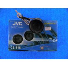 Динамик ВЧ JVC 200W CS-T18 твиттеры автомобильные (пищалки)