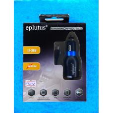 Шнур авто шт. прикурив. гн.USB - шт. micro USB(5B)2A EPLUT FС-053 3,5м