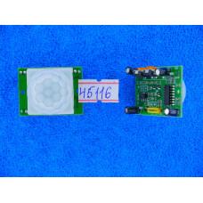 Датчик движения инфракрасный монтажный на плате (модуль) HC-SR501
