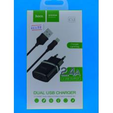 Адаптер 220 => 2*USB 5V-2.4A +шнур usb-iPhone5 Hoco С12/6957531064107