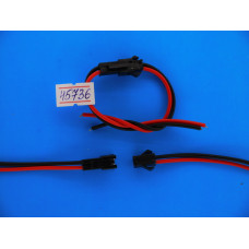 Соединительный разъем 2pin 2*0,2 с проводом 10 см (штекер+гнездо)