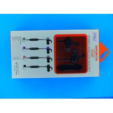 Гарнитура HX-300 Sports беспров. Bluetooth, вакуумн., регул.громк.