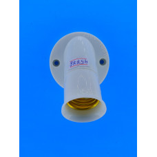 Электропатрон Е-27 настенный (косой) белый