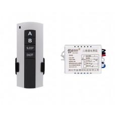 Дистанционный цифровой выключатель HL 1пульт AB +1блок/2 нагрузки