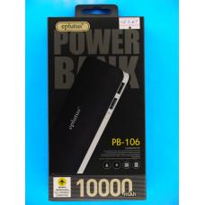 Аккумулятор внешний Eplutus 10000мАч  PB106